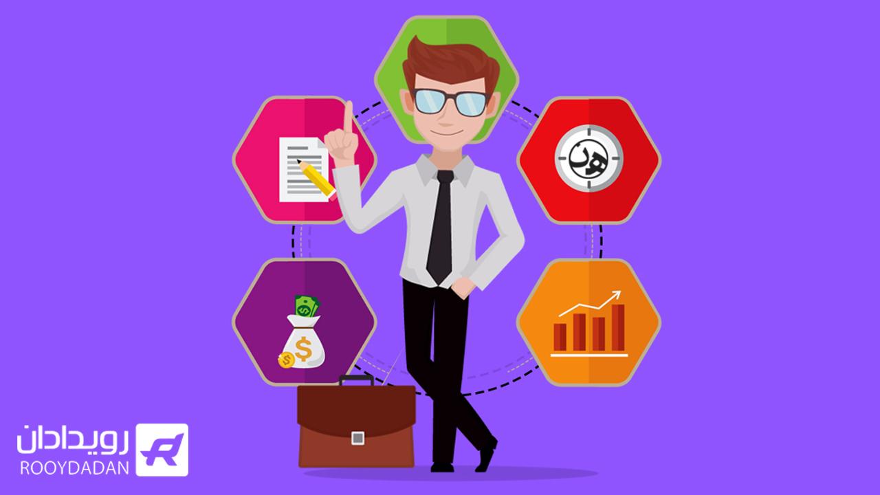 بهترین رویدادها و همایش های حوزه کسب و کار در ایران و جهان چیست؟