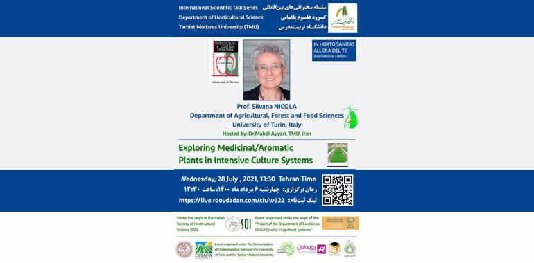 سلسه سخنرانی های بین المللی گروه علوم باغبانی دانشگاه تربیت مدرس