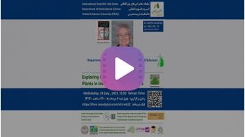 ویدئو دومین سخنرانی های بین اللملی گروه علوم باغبانی دانشگاه تربیت مدرس